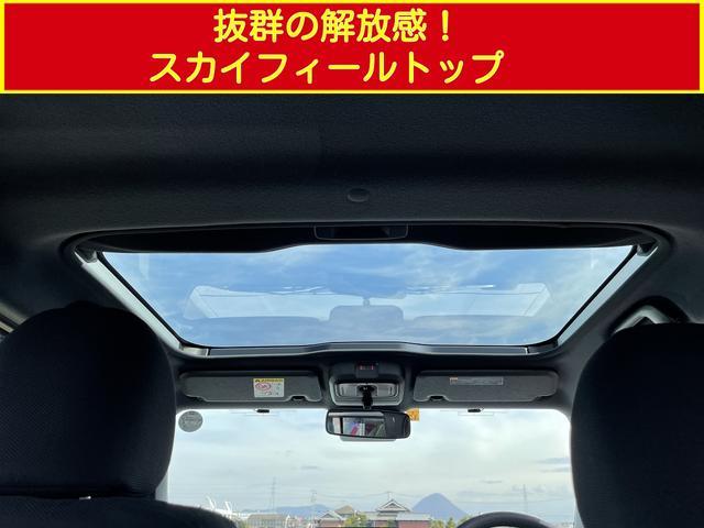 Gターボ スカイフィールトップ 前席シートヒーター LEDヘッドライト スマートキー プッシュスタート オートライト スマアシ クルーズコントロール(30枚目)