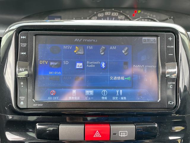 カスタムXスペシャル スマートキー HIDヘッドライト 電動格納ミラー(43枚目)