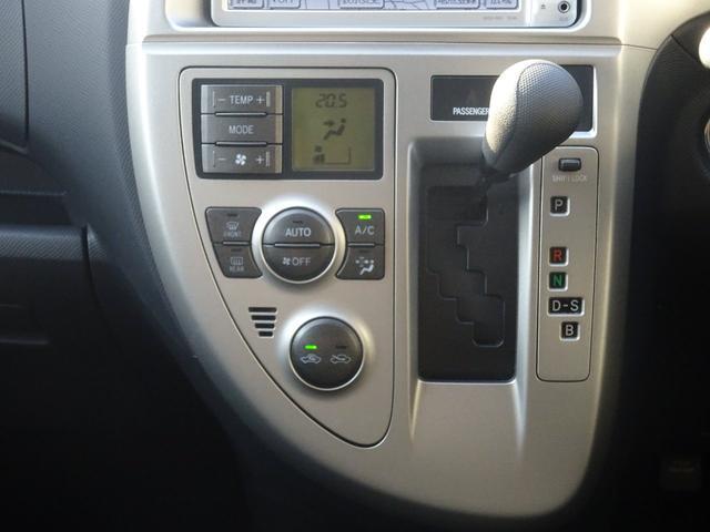「トヨタ」「ラクティス」「ミニバン・ワンボックス」「香川県」の中古車8