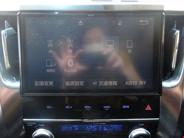 「トヨタ」「ヴェルファイア」「ミニバン・ワンボックス」「香川県」の中古車8