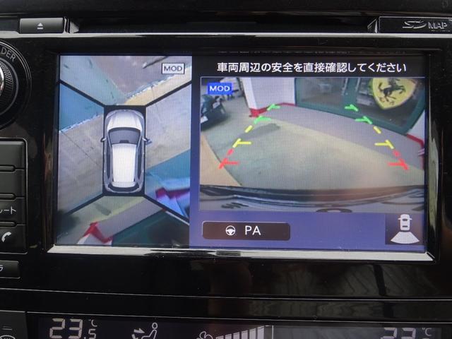 「日産」「エクストレイル」「SUV・クロカン」「香川県」の中古車6