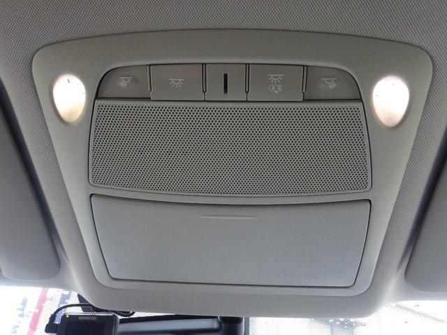 「日産」「エクストレイル」「SUV・クロカン」「香川県」の中古車14