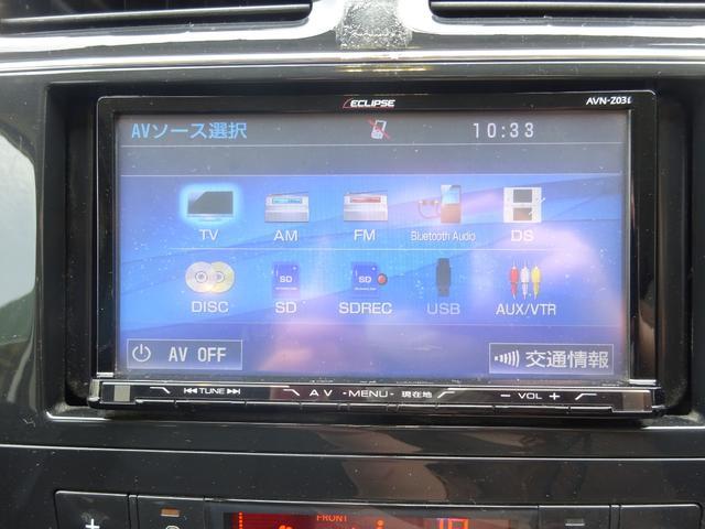 ナビ・Bluetooth対応・バックカメラ フリップダウンモニター(4枚目)