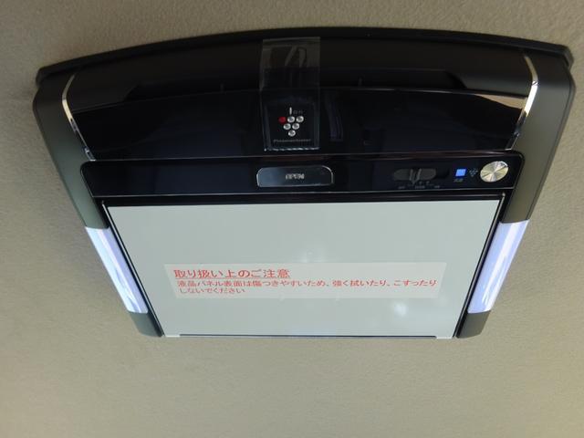 ナビ・Bluetooth対応・バックカメラ フリップダウンモニター(6枚目)