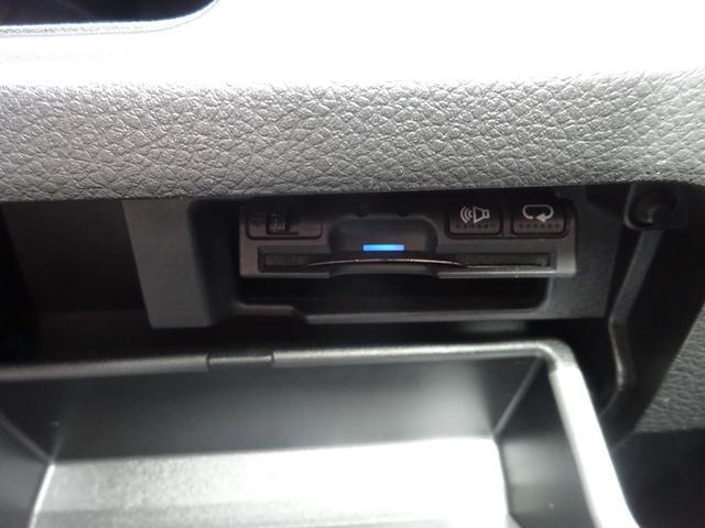 ナビ・Bluetooth対応・バックカメラ フリップダウンモニター(7枚目)