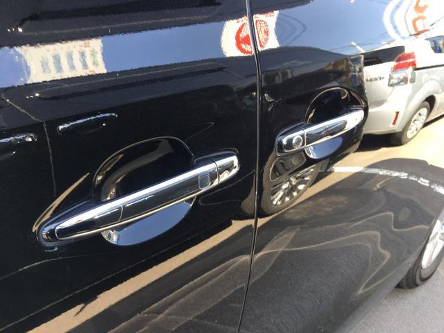 トヨタ ヴェルファイアハイブリッド X 両側パワースライドドア リアフリップダウンモニター