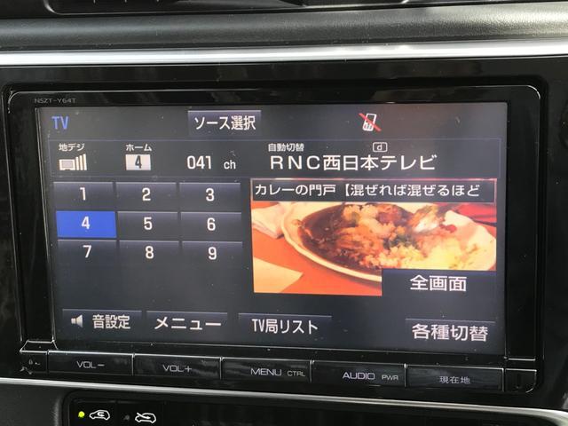 「トヨタ」「オーリス」「コンパクトカー」「香川県」の中古車56