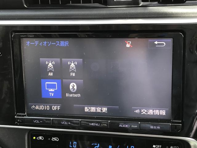 「トヨタ」「オーリス」「コンパクトカー」「香川県」の中古車57