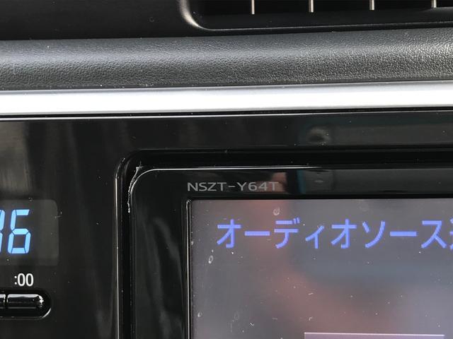 「トヨタ」「オーリス」「コンパクトカー」「香川県」の中古車58
