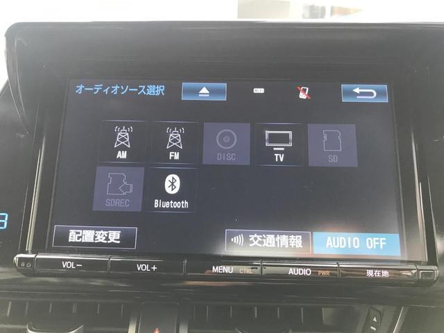 「トヨタ」「C-HR」「SUV・クロカン」「香川県」の中古車37