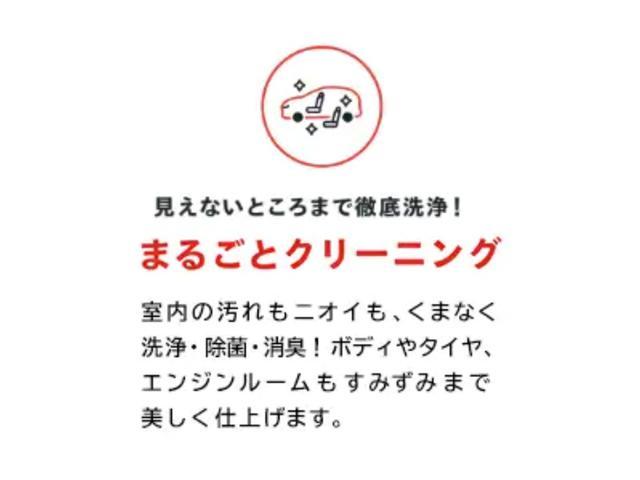 Sスタイルブラック セーフティセンス ナビ フルセグTV(5枚目)