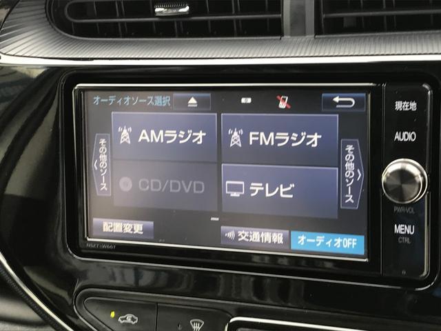 Sスタイルブラック セーフティセンス ナビ フルセグTV(40枚目)