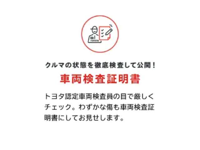 F セーフティーエディション ナビフルセグTV バックカメラ(5枚目)