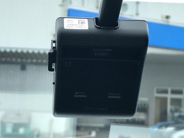 X SAIII フルセグTV バックカメラ ナビ ドラレコ(45枚目)