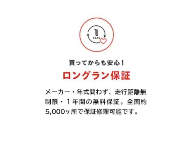 G ナビ TV バックカメラ ドライブレコーダー(7枚目)