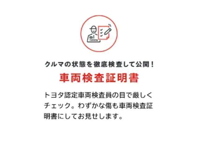 G Zパッケージ クルーズコントロール スマートキー パワーバックドア バックカメラ ウィンカーミラー プッシュスタート ETC ナビ(6枚目)