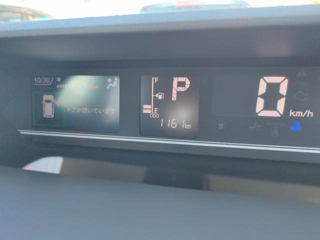 X 衝突被害軽減システム ナビTV バックカメラ パワースライドドア プッシュスタート スマートキー(39枚目)