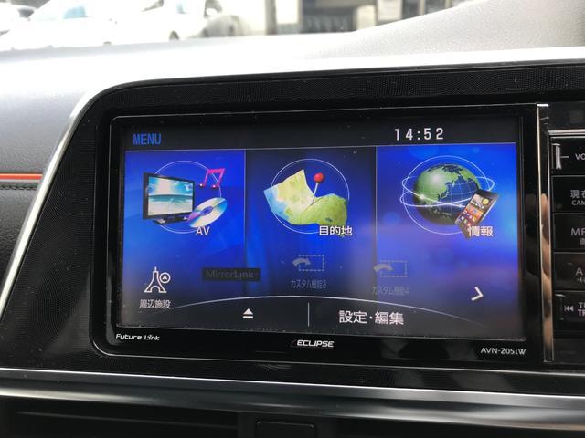 G メモリーナビ フルセグTV バックカメラ 両側パワースライドドア Bluetooth(30枚目)
