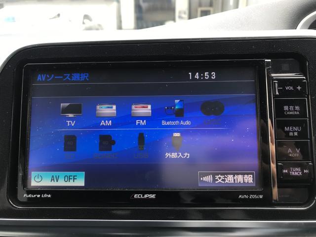 G メモリーナビ フルセグTV バックカメラ 両側パワースライドドア Bluetooth(31枚目)