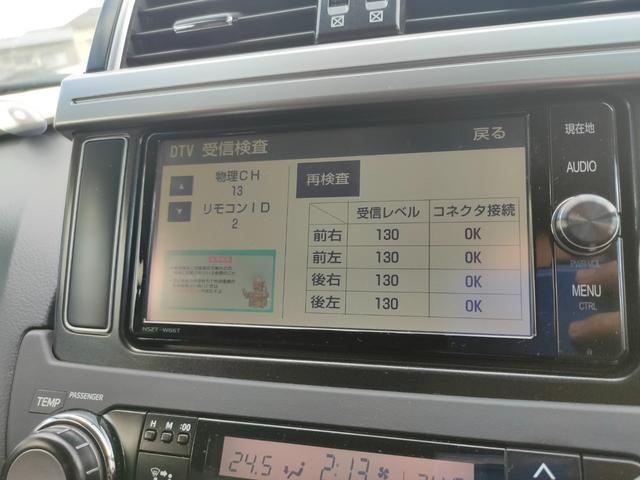 TX Lパッケージ ドライブレコーダー フルセグメモリーナビ プッシュスタート レザーシート パワーシート ビルドインETC バックカメラ(28枚目)