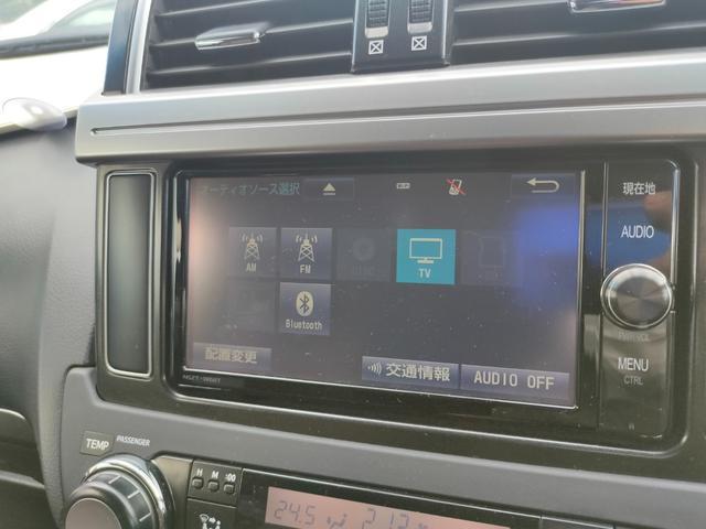 TX Lパッケージ ドライブレコーダー フルセグメモリーナビ プッシュスタート レザーシート パワーシート ビルドインETC バックカメラ(29枚目)