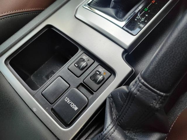 TX Lパッケージ ドライブレコーダー フルセグメモリーナビ プッシュスタート レザーシート パワーシート ビルドインETC バックカメラ(31枚目)