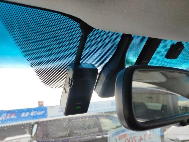 TX Lパッケージ ドライブレコーダー フルセグメモリーナビ プッシュスタート レザーシート パワーシート ビルドインETC バックカメラ(32枚目)