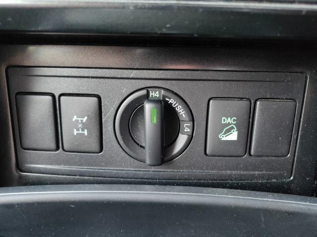 TX Lパッケージ ドライブレコーダー フルセグメモリーナビ プッシュスタート レザーシート パワーシート ビルドインETC バックカメラ(34枚目)