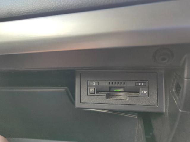 TX Lパッケージ ドライブレコーダー フルセグメモリーナビ プッシュスタート レザーシート パワーシート ビルドインETC バックカメラ(35枚目)