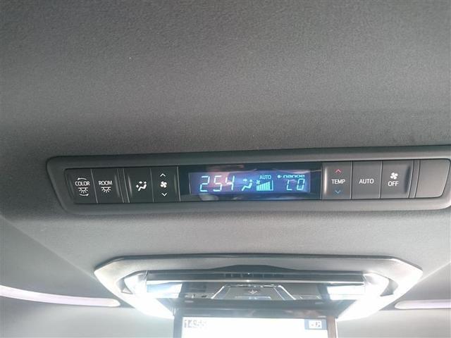 2.5Z Aエディション ゴールデンアイズ メモリーナビ バックカメラ 後席モニター 両側パワースライドドア ETC エアロ スマートキー(25枚目)