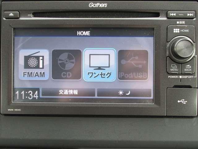 ホンダ N-WGN C TV付きディスプレイオーディオ