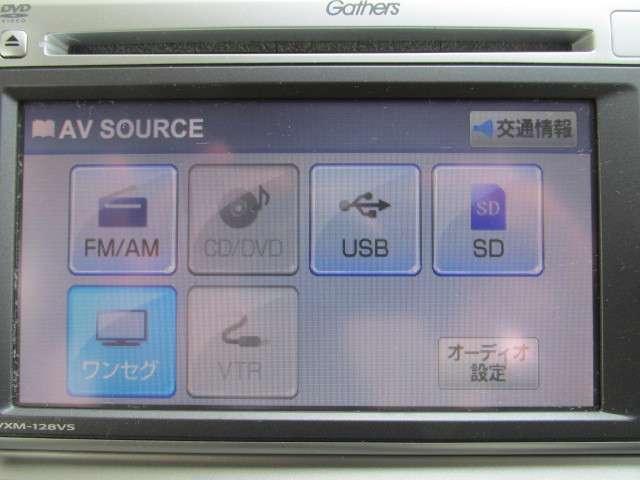 G ギャザズメモリーナビ ワンセグTV(12枚目)