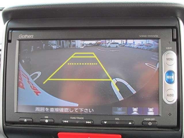 「ホンダ」「N-BOXカスタム」「コンパクトカー」「香川県」の中古車11