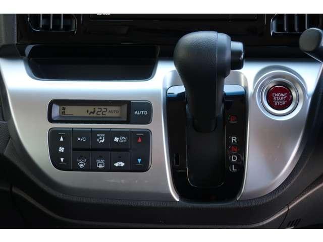 プラズマクラスター技術搭載フルオートエアコンはイオンで室内の空気を清浄します。