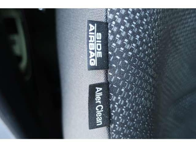 乗員を保護する安全装備サイドエアバック/サイドカーテンエアバック付です。