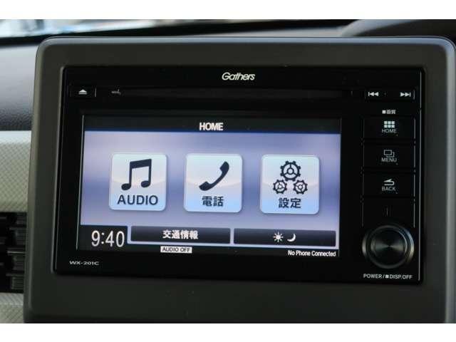 G・Lホンダセンシング CD/TV  LEDライト ETC  左電動SDr(9枚目)