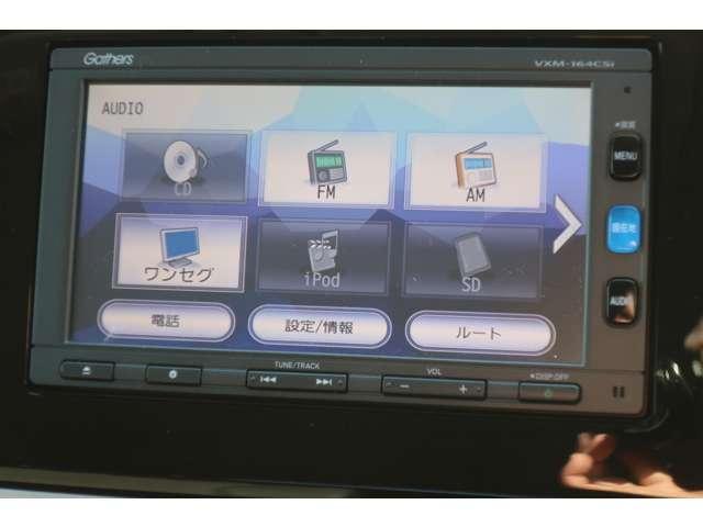 13G・Fパッケージ ギャザズメモリーナビ リアカメラ ETC(8枚目)