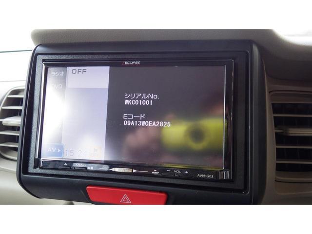 G ナビTV ETC 両側スライドドア アイドリングストップ(21枚目)