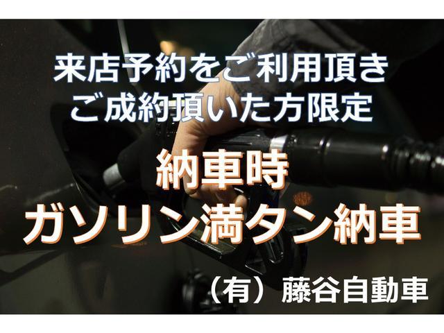 Fパッケージ 電動格納ミラー ETC スマートキー(2枚目)