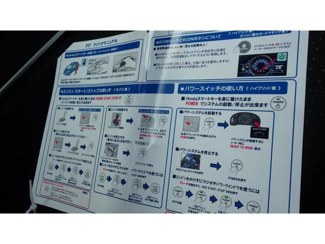 Fパッケージ 電動格納ミラー ETC スマートキー(20枚目)
