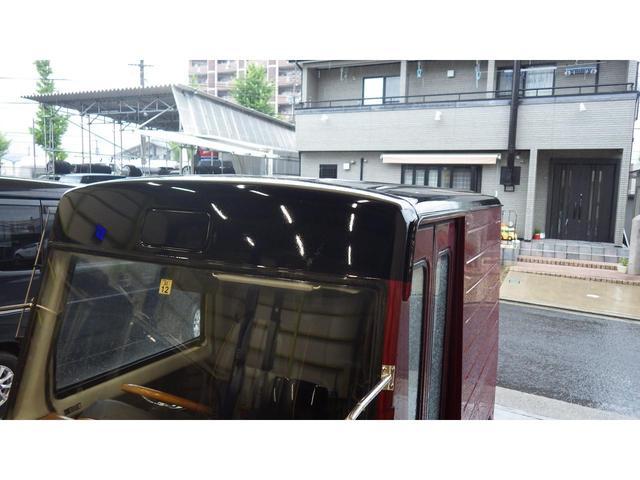 Bタイプ 車検整備付き オートマ(6枚目)