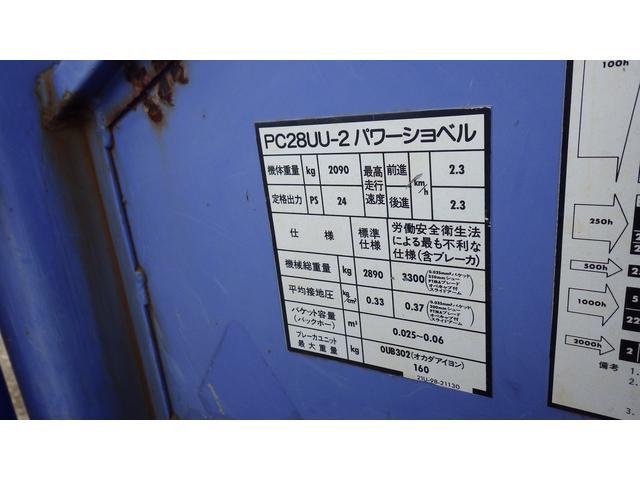 「その他」「日本」「その他」「香川県」の中古車18