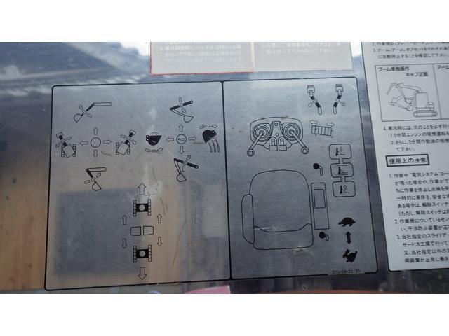 「その他」「日本」「その他」「香川県」の中古車19