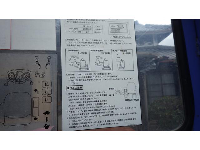 「その他」「日本」「その他」「香川県」の中古車20