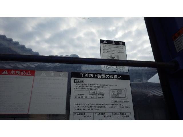 「その他」「日本」「その他」「香川県」の中古車21