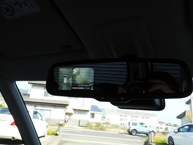 日産 デイズルークス ハイウェイスター X 届出済未使用車 アラウンドビュー