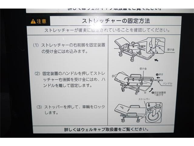 トヨタ ハイエースバン 車いす移動車 Bタイプ 福祉車両