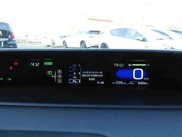 トヨタ プリウス A 衝突被害軽減システム ナビTV バックモニター LED