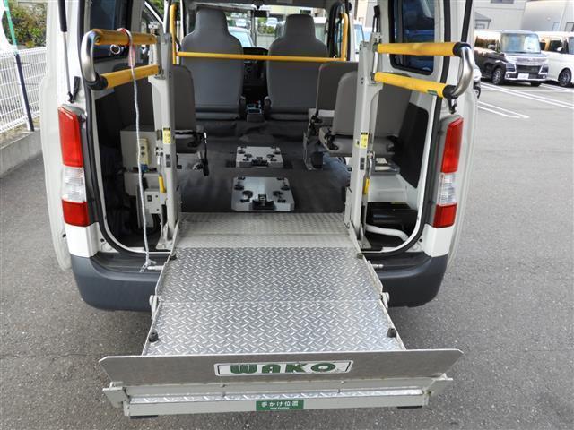 車いす移動車2基積 福祉車両 リアリフト(15枚目)