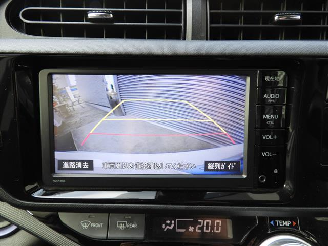 S 衝突被害軽減ブレーキ バックカメラ メモリーナビ ETC(15枚目)